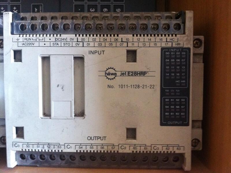 Automat-programabil